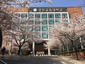 Campus_Incheon