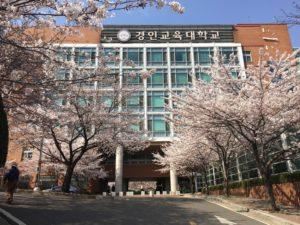 Campus_Incheon