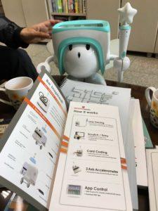 Robot_Incheon