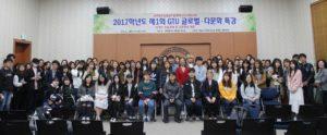 Vortrag_Incheon